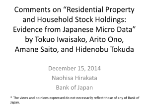 "Comments on ""Residential Property and Household Stock Holdings:"