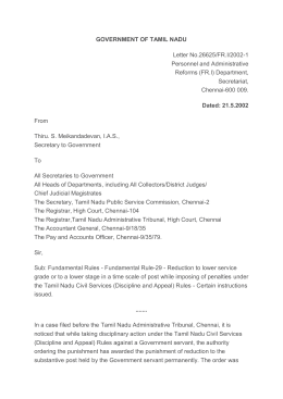 GOVERNMENT OF TAMIL NADU Letter No.26625/FR.I/2002-1 Personnel and Administrative Reforms (FR.I) Department,