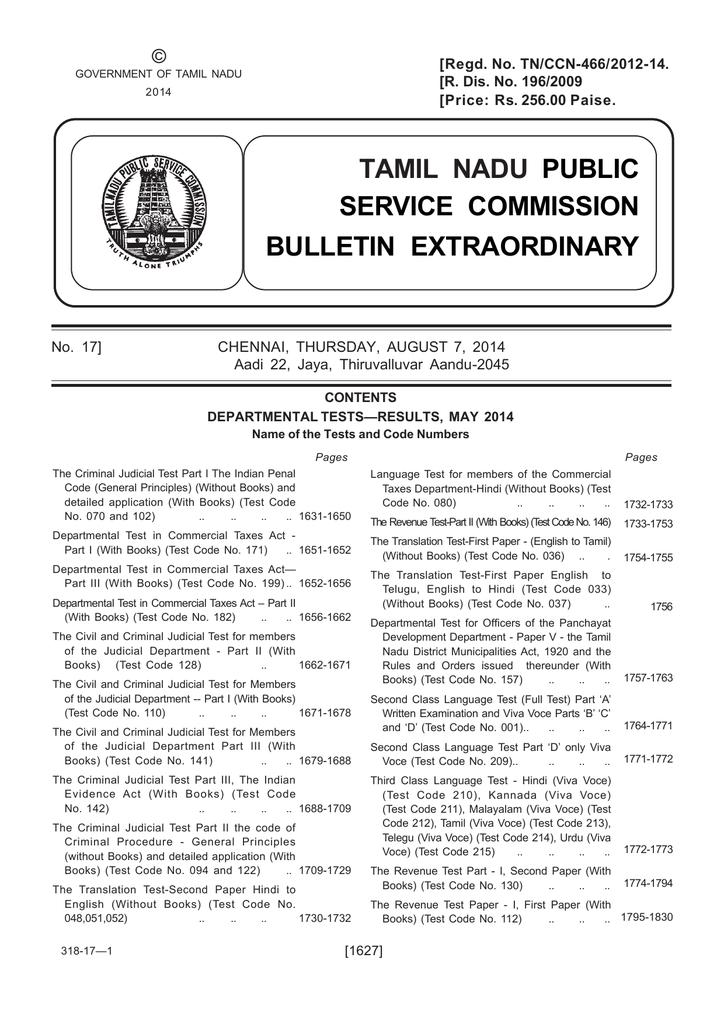 Rc Book Tamilnadu