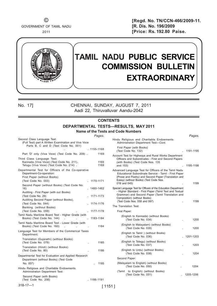 tamil nadu public service commission bulletin extraordinary