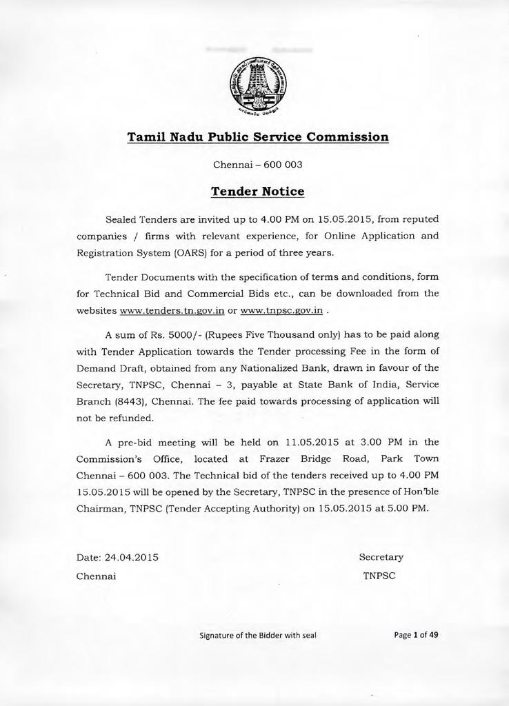 Tamil Nadu Public Service Commission Tender Notice