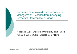 Corporate Finance and Human Resource Management: Evidence from Changing