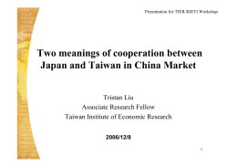 Two meanings of cooperation between Japan and Taiwan in China Market