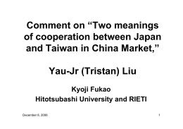 "Comment on ""Two meanings of cooperation between Japan Yau-Jr (Tristan) Liu"