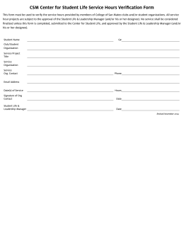 CSM Center for Student Life Service Hours Verification Form