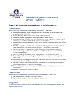 Associate in Applied Science Human  Services – Outcomes