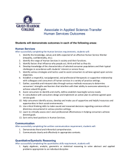 Associate in Applied Science-Transfer  Human Services Outcomes