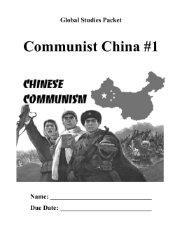 Communist China #1 Global Studies Packet  Name: _______________________________