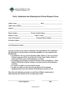 Early Admission into Kindergarten Parent Request Form