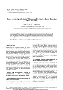 Based on Intelligent Robot of E-business Distribution Center Operation Mode Research ,