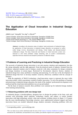 The Application of Cloud Innovation in Industrial Design Education  Web of Conferences