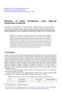 Efficiency of Urban Development under High-rise Construction of Districts  (