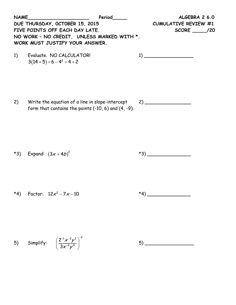NAME_____________________ Period_____ ALGEBRA 23 23.23 With Algebra 2 Review Worksheet