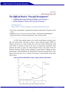 "The Difficult Road to ""Peaceful Development"" —  Chi Hung Kwan"