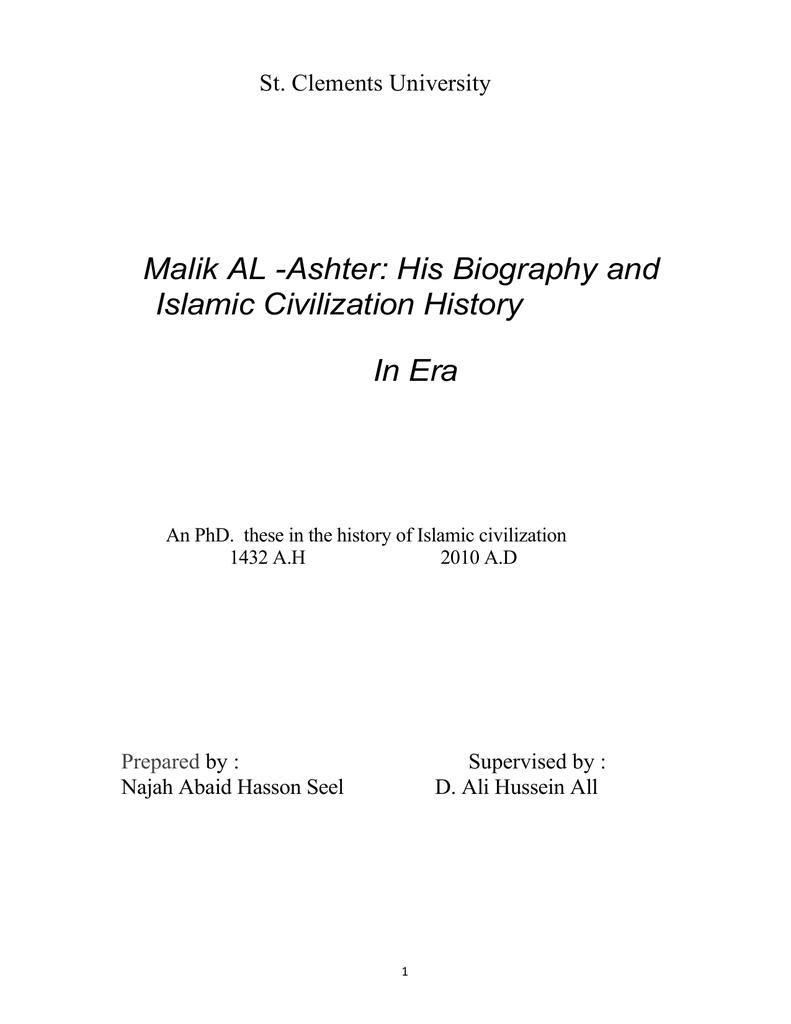 cbf98e6090caa Malik AL -Ashter  His Biography and Islamic Civilization History In Era