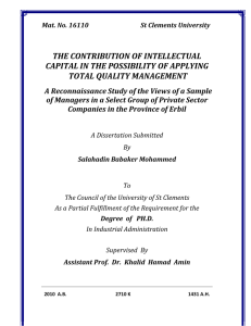 THE CONTRIBUTION OF INTELLECTUAL  CAPITAL IN THE POSSIBILITY OF APPLYING   TOTAL QUALITY MANAGEMENT