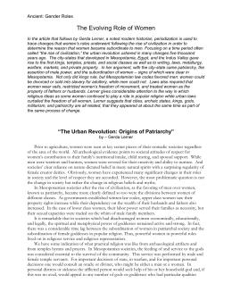 pdf the chameleons