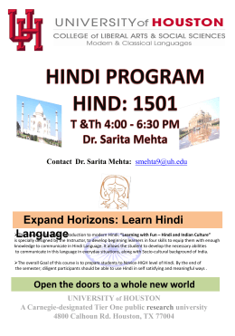 Expand Horizons: Learn Hindi Language Contact
