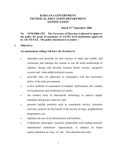 HARYANA GOVERNMENT TECHNICAL EDUCATION DEPARTMENT NOTIFICATION
