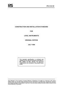 CONSTRUCTION AND INSTALLATION STANDARD  FOR LEVEL INSTRUMENTS