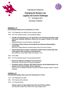 Changing the Russian Law: Legality and Current Challenges International Conference