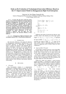 Study on Re-Evaluation of Technological Innovation Efficiency Based on the C