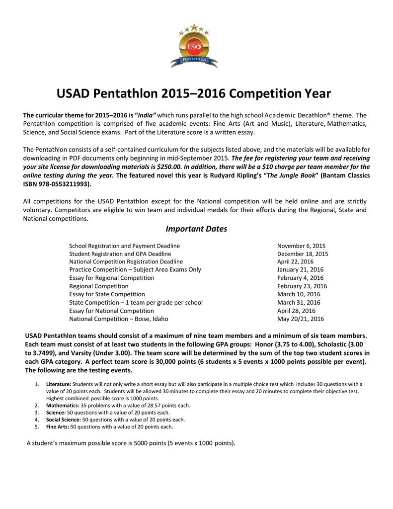 academic pentathlon 2020