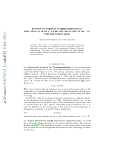 BOUNDS ON CERTAIN HIGHER-DIMENSIONAL EXPONENTIAL SUMS VIA THE SELF-REDUCIBILITY OF THE