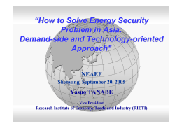 """ How to Solve Energy Security Problem in Asia: Demand"