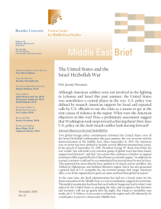 The United States and the Israel-Hezbollah War