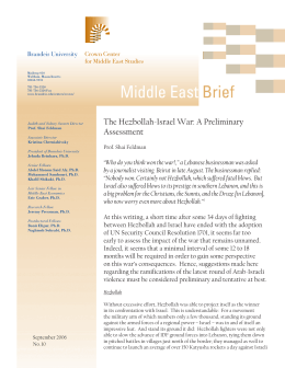 The Hezbollah-Israel War: A Preliminary Assessment