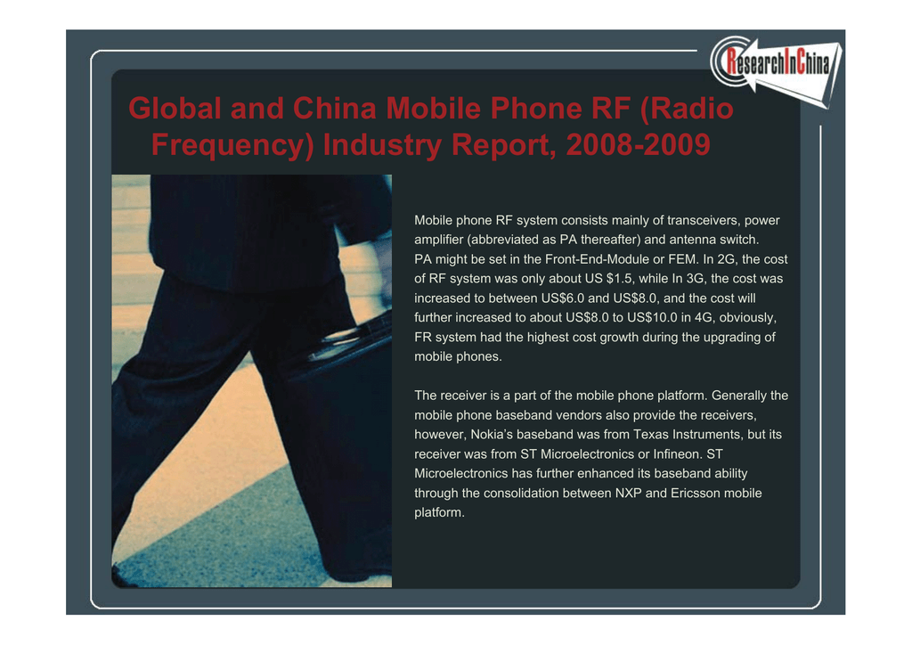 Global and China Mobile Phone RF (Radio Frequency) Industry