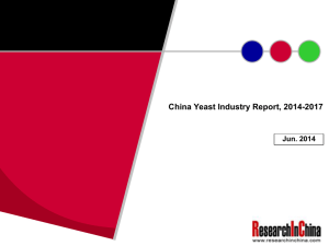 China Yeast Industry Report, 2014-2017 Jun. 2014