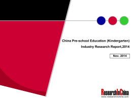 China Pre-school Education (Kindergarten) Industry Research Report,2014 Nov. 2014