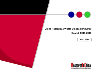 China Hazardous Waste Disposal Industry Report, 2013-2016 Mar. 2014
