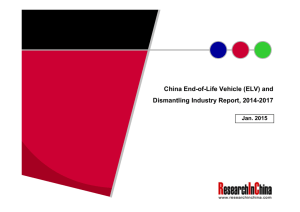 China End-of-Life Vehicle (ELV) and Dismantling Industry Report, 2014-2017 Jan. 2015