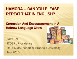 HAMORA – CAN YOU PLEASE REPEAT THAT IN ENGLISH? Hebrew Language Class