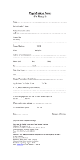 Registration Form (For Phase II)