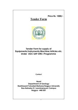 Rashtrasant Tukadoji Maharaj Nagpur University - [RTMNU], Nagpur - Admission Details 2019