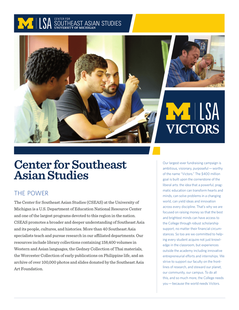 asian studies michigan