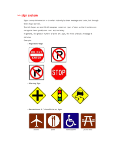>> sign system