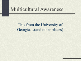 Multicultural Awareness Quiz