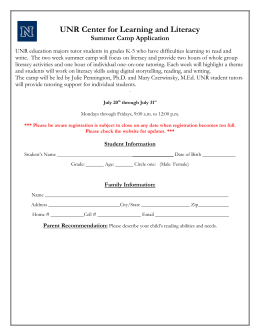 Summer 2015 tutoring application