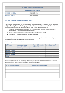 Academic summary form [DOC 66.50KB]