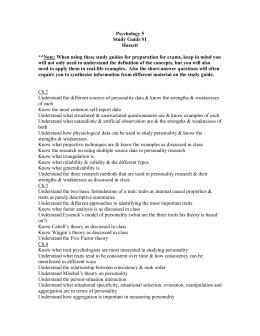 Certkingdom Exam: 70-537