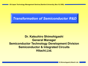 Transformation of Semiconductor R&D