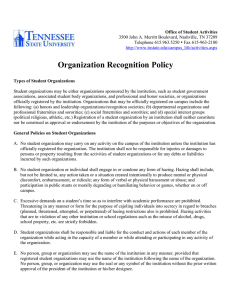 Organization Recognition Policy