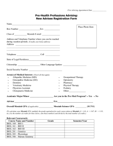 New Advisee Registration form