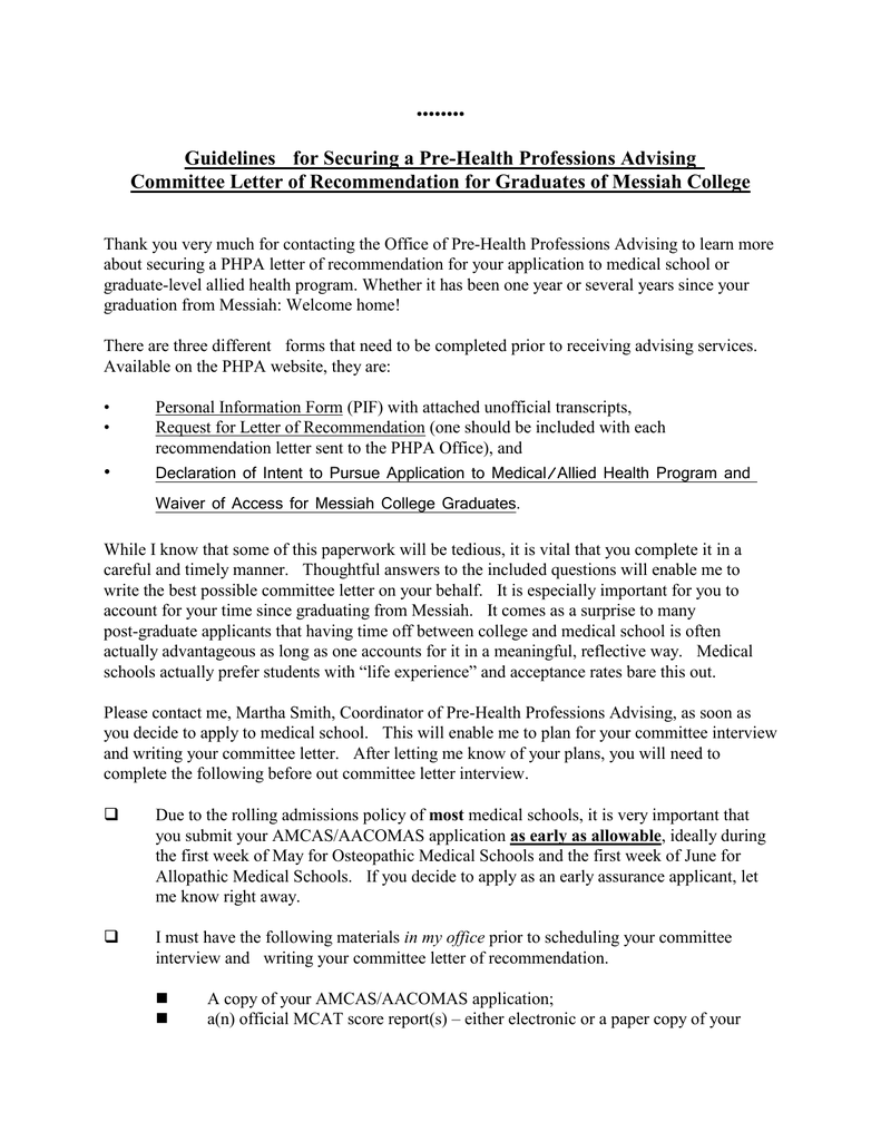 pre health professions advising committee letter of recommendation
