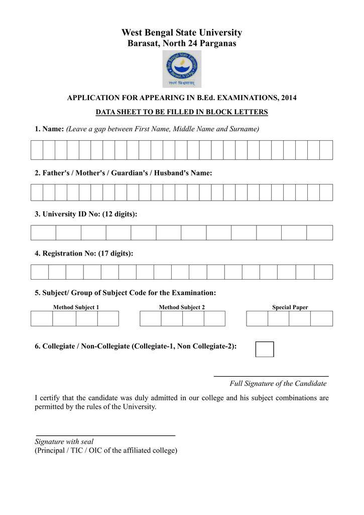 B Ed Exam Form